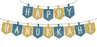 happy hanukkah signs hanukkah banner printable clipart library