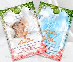Wedding Invitation Sample Wedding Invitation Template 20 Wedding Invitation Cards