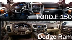 Nicest Truck Interior 2018 Ford F 150 Vs 2017 Dodge Ram 1500 Which Truck Is Better