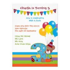 birthday party blog birthday party invitations