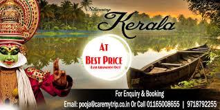 best travel deals images Best kerala package jpg