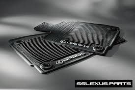 lexus all season floor mats lexus is250 is350 is200t rwd 2014 2017 4pc oem genuine all