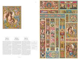 the world of ornament 978 3 8365 4007 0 купить книгу фото перспектива