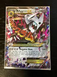 amazon com pokemon mega aggron ex 94 160 xy primal clash