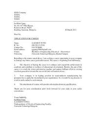 jimmy cover letter jimmy sweeney cover letter sle letters formats