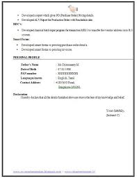 Sample Resume For Computer Science by Computer Science Resume Template