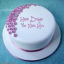 write name on ice cream birthday cake happy birthday cake with name