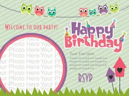 How To Write A Birthday Invitation Card Happy Birthday Invitation Cards Happy Birthday Invitation Card