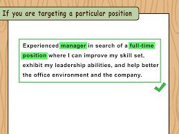 writing a good objective for a resume how to write resume objectives with examples wikihow