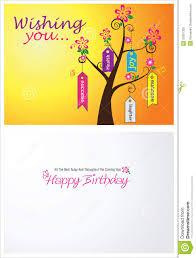 birthday wish tree wishing tree royalty free stock photo image 23351325
