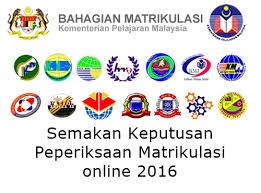 egtukar guru online semakan keputusan 2016 semakan keputusan pspm matrikulasi 2016 2017 online idea terkini