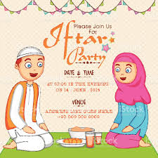 Invitation Card Design Ramadan Kareem Iftar Party Celebration Invitation Card Design