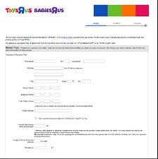 toys r us credit card login this is what the toys r us credit card login platform looks like