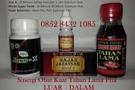 distributor hajar jahanam mesir di bogor jawa barat obat kuat 5