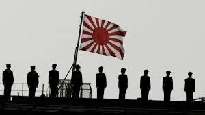 Taliban Flag Angespannte Lage Japan Prüft Verteidigungsfähigkeiten Politik