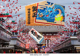 New Year Decoration In Japan by Tokyo Japan New Year Asakusa Stock Photos U0026 Tokyo Japan New Year