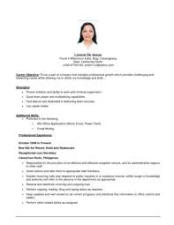 My Objective In Resume Alex Flaster Resume 1984 George Orwell Essay Question Best Home