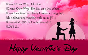 valentines day for him valentines day 2018 special quotes of happy valentines day