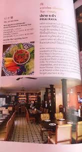 cuisine city ปรายระย า prai raya phuket cuisine sukhumvit 8 restaurant