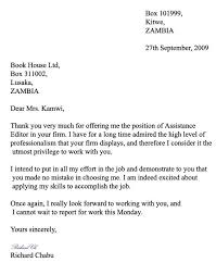 11 best thank you letters for a images on resume