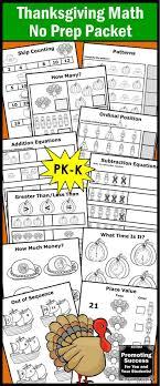 thanksgiving thanksgiving math worksheetsr kindergarten