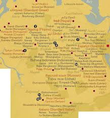 Queens Map Queens New York Has More Languages Than Anywhere In The World