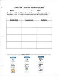conduction convection radiation worksheet the best and most