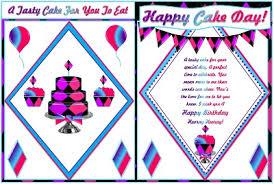 free online printable birthday cards u2013 gangcraft net
