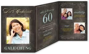 tri fold invitations years 5x7 tri fold invitation card birthday party