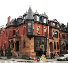 Slope House File 21 23 Seventh Avenue Park Slope Jpg Wikimedia Commons