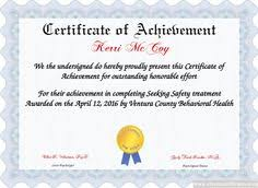 Free Certificate Of Excellence Template Certificate Of Excellence Free Certificate Templates For