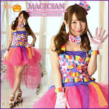 Halloween Costumes Magician Aikimania Rakuten Global Market Halloween Costumes Magician