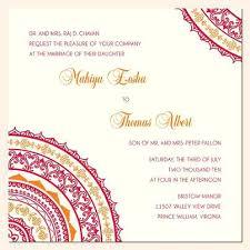 create wedding invitations online custom invitations online ryanbradley co