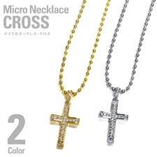 man cross necklace images Criminal rakuten global market a ball chain and a set jewelry jpg