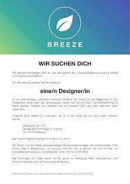 designer praktikum bezahltes praktikum designer in praktika btk fh