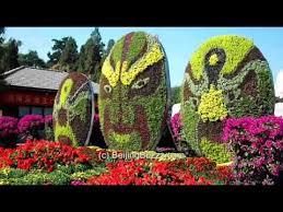 Beijing Botanical Garden Beijing Botanical Garden Beijing China 120 Photos 1