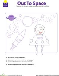 shapes in pictures outer space worksheet education com