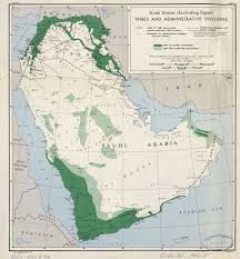 Middle East Physical Map by Arabia 1939 Middle East History And Ancient History