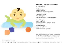 birth baby days welcome to poetry celebrations