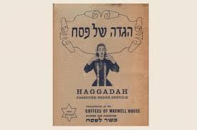 haggadah maxwell house passover goes retro with maxwell house haggadah the week