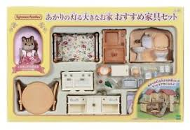 Big House Recommended Furniture Set That Lit The Sylvanian Family - Family room set