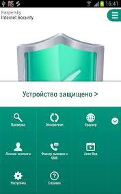 kespersky apk apk kaspersky security for android