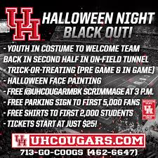 spirit of halloween locations uhcougars com halloween promotions set for oct 31 houston
