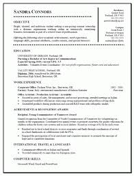 Nursing Internship Resume Internship Resume Samples Career Help Center Templates Saneme