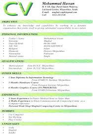 resume ms word format resume format in microsoft word office resume template
