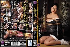 japan4 bdsmpic 00004 b0ndage  
