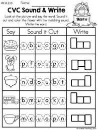 rhyming words cut and paste worksheet rhyming words cut and