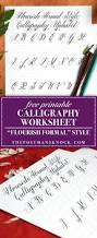 writing printing paper best 25 tattoo printer ideas only on pinterest inventions free basic flourish formal calligraphy worksheet