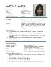 resume format 2013 sle philippines articles homework help nyc doe department best custom paper writing sle