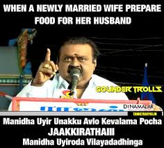 Wife Memes - husband vs wife tamil memes collection